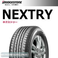 ブリヂストンネクストリー155/65R14低燃費タイヤ/エコタイヤNEXTRY軽自動車用