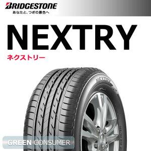 ●ブリヂストン ネクストリー 155/65R13【数量限定 目玉品】◆【送料無料】NEXTRY 軽自動車用サマータイヤ