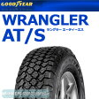 ●グッドイヤー ラングラー AT/S 265/70R15 110S◆【送料無料】WRANGLER SUV/4X4用サマータイヤ