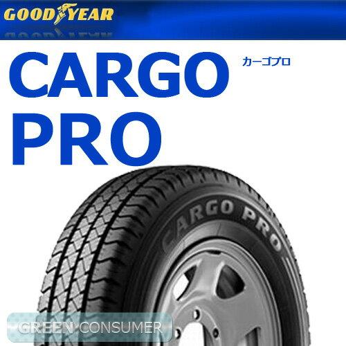 グッドイヤー カーゴプロ 195R14 8PR◆CARGO PRO バン/トラック用サマータイヤ