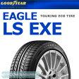 ●グッドイヤー LS エグゼ 245/40R20 99W XL◆【送料無料】EXE 普通車用サマータイヤ