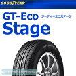 グッドイヤー GT-ECO ステージ 185/60R15 84H◆【送料無料】STAGE 普通車用サマータイヤ