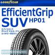 ●グッドイヤー エフィシエントグリップ SUV HP01 265/70R15 112H◆【送料無料】Efficient Grip 4X4・SUV用サマータイヤ