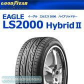 ●グッドイヤー LS2000ハイブリッド2 165/55R15 75V◆【送料無料】Hybrid2 軽自動車用サマータイヤ