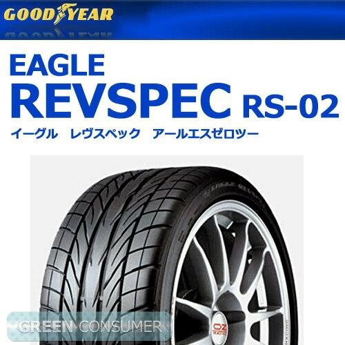 ●グッドイヤー レヴスペック RS-02 215/45R18 89W◆REVSPEC 普通車用サマータイヤ