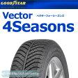 グッドイヤー ベクター 4シーズンス 205/65R15 94H◆【送料無料】VECTOR 4SEASONS 普通車用サマータイヤ