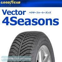 グッドイヤーベクター4シーズンス165/70R14オールシーズンタイヤ普通車用