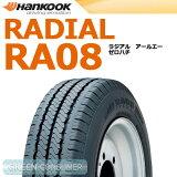 ハンコック ラジアル RA08 145R12 6PR【数量限定目玉品】◆【送料無料】RADIAL バン/トラック用サマータイヤ