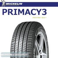 ミシュランプライマシー3225/60R1698W低燃費タイヤ/エコタイヤMICHELINPRIMACY3普通車用