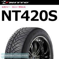 ニットータイヤNT420S295/30R22SUV/4X4用