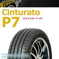 ピレリチントゥラートP7225/40R18XL92WエコタイヤPIRELLICinturatoP7普通車用ミニバンもOK!