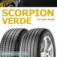 ピレリスコーピオンヴェルデ225/65R17102H正規輸入品SUV/4X4用サマータイヤ