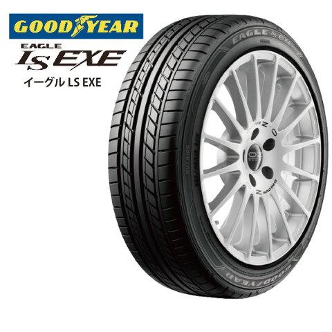 グッドイヤー イーグル LS エグゼ 215/45R17 91W XL◆2本以上で送料無料 EXE 普通車用サマータイヤ