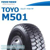 トーヨータイヤM501700R1610PRチューブタイプバン/トラック用