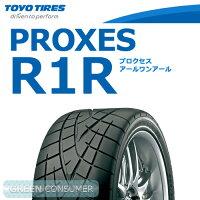 トーヨータイヤプロクセスR1R235/40R17PROXESR1R普通車用