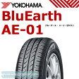 ●ヨコハマ ブルーアース AE-01 165/55R14 72V◆【送料無料】BluEarth 軽自動車用サマ−タイヤ