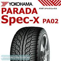 ヨコハマパラダスペックXPA02285/40R22PARADASpec-XPA02SUV/4X4用