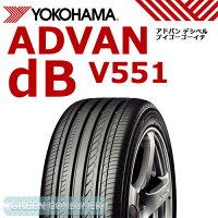 ヨコハマアドバンデシベルV551275/35R19ADVANdBV551普通車用
