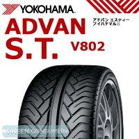 ヨコハマアドバンS.T.V802275/50R20ADVANS.T.V802SUV/4X4用