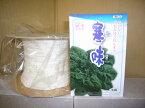シーダー種子 ほうれんそう寒味 1粒×15cm×500m巻