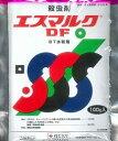 農薬 殺虫剤エスマルク 100g