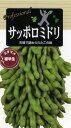 枝豆 サッポロミドリ 70ml 雪印種苗