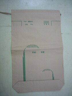 出荷資材 米袋紙 10kg用 1枚