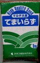 人気品種です!早めにお買い求めください!リビングマルチ用大麦 てまいらず(イネ科)1kg カ...