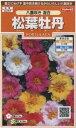 花の種 松葉牡丹 八重咲き混合小袋 サカタのタネ
