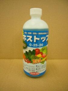 肥料 ホストップ 675g(500ml) サカタのタネ