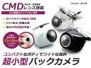 バックカメラ CMD リアカメラ 大人気商品!3色あり ブラック ホワイト クローム前回完売品。お待たせいたしました!入荷しました。売り切れ必須。お早目に!