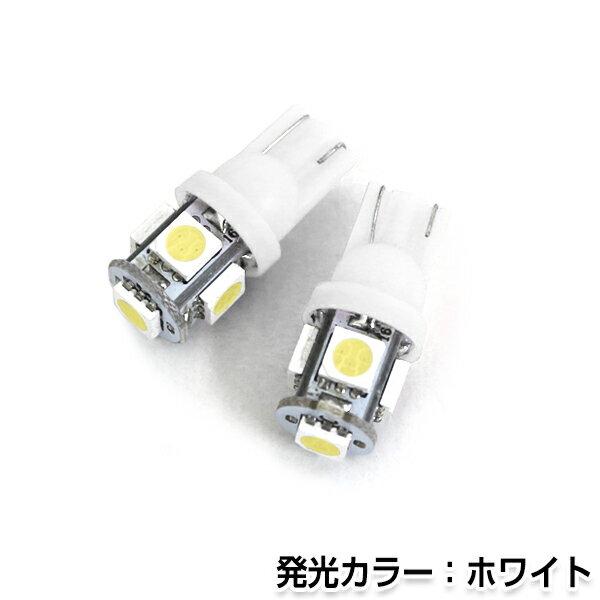 ライト・ランプ, ヘッドライト  LED G200 H5.1H7.10 T10 T16 21 DIY