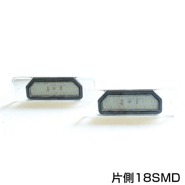 ライト・ランプ, ヘッドライト  E51 H14.5H22.7 LED