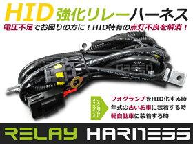 http://image.rakuten.co.jp/auc-green/cabinet/item/hidparts/krelay-1.jpg