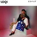 LOQIブランド3個購入でLOQI エコバッグをもう1個プレゼントローキー LOQI旅行バッグ トートバッグ 手提げ袋 買い物袋 女性 レディース メンズ プチギフト 内祝 お返しロキ loqi エコバック 母の日