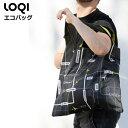 エコバッグ3個以上購入で当店指定エコバッグプレゼント中エコバッグ LOQI ローキー バック ショッピングバッグ旅行バッグ トートバッグ 手提げ袋 大きめ おしゃれ 軽量買い物袋 内祝 お返しロキ loqi エコバック