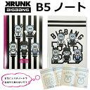 B5ノート 【KRUNK × BIGBANG】 ビッグバン G-DRAGON T.O.P SOL D-LITE V.I
