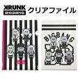 【KRUNK × BIGBANG】 ビッグバン クリアファイル(A4サイズ) G-DRAGON T.O.P SOL D-LITE V.I