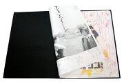 ポスター ファイル