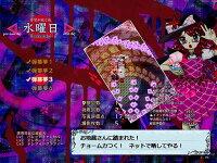 秘封ナイトメアダイアリー〜VioletDetector.(8/31発売)-上海アリス幻樂団-