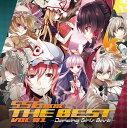 556mm THE BEST Vol.01 -Dancing Girls Best- -556ミリメートル-