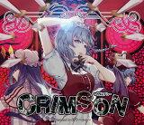 CRIMSON -クリムゾン- -彩音 〜xi-on〜-