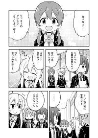 お兄ちゃんはおしまい!9(4/29発売)-GRINP-