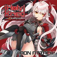 HolyKrieg〜紅のアクシズ〜(12/29発売予約)-IRONATTACK!-