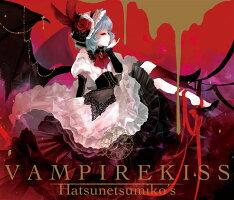 VAMPIREKISS(12/29発売予約)-発熱巫女〜ず-