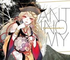 ANTINOMY(5/6発売予約)-発熱巫女〜ず-