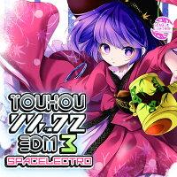 東方リミックスEDM3(8/10発売予定)-Spacelectro-
