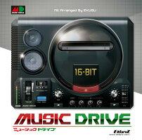 ミュージックドライブ(08/12発売)-EtlanZ-