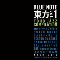 BLUENOTE東方vol.1(12/30発売)-東京アクティブNEETs-
