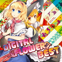 DiGiTALFLOWERBEST(5/7発売)-DiGiTALWiNG-